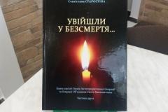 20191107_125534-kopyrovat